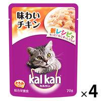 kalkan(カルカン) キャットフード パウチ 味わいチキン 70g 1セット(4袋) マースジャパン