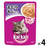 kalkan(カルカン) キャットフード パウチ まぐろとあじ 70g 1セット(4袋) マースジャパン