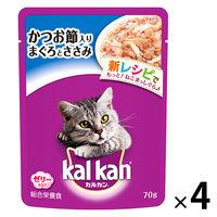kalkan(カルカン) キャットフード パウチ かつお節入り まぐろとささみ 70g 1セット(4袋) マースジャパン