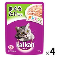 kalkan(カルカン) キャットフード パウチ まぐろとたい 70g 1セット(4袋) マースジャパン