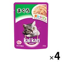 kalkan(カルカン) キャットフード パウチ まぐろ 70g 1セット(4袋) マースジャパン