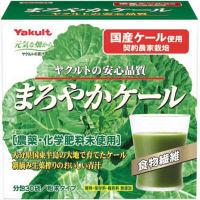 まろやかケール 1箱(30袋入) ヤクルトヘルスフーズ 青汁