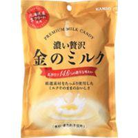 カンロ 金のミルクキャンディ