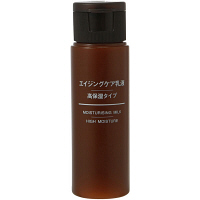 無印良品 エイジングケア乳液・高保湿タイプ(携帯用) 50mL 6947967 良品計画