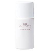無印良品 高保湿 UVメイクアップベース 30g SPF20 PA++ 1397573 良品計画