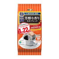 【ドリップコーヒー】アバンス ドリップコーヒー モカブレンド アロマ20 1パック(20袋入)