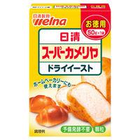 製菓材料・パン材料