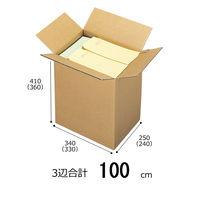 【底面A4】【100サイズ】 宅配ダンボール A4×高さ410mm 1梱包(20枚入)