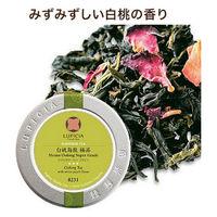 その他日本茶