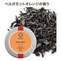 ルピシア 紅茶 アールグレイ 1缶(50g)