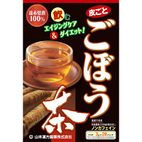 山本漢方製薬 ごぼう茶 100%