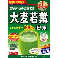 山本漢方製薬 大麦若葉粉末 100% ステイックタイプ 1箱(3g×22包) 青汁