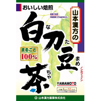 山本漢方製薬 100% 白刀豆茶 1箱(6g×12包) 健康茶 お茶