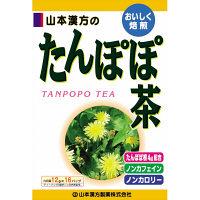 山本漢方製薬 たんぽぽ茶 ブレンド 1箱(12g×16包) 健康茶 お茶