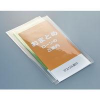「現場のチカラ」 OPP袋(シールなし)フタ・シール無し 長形3号封筒サイズ 1箱(10000枚:100枚入×100袋) アスクル