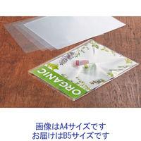 「現場のチカラ」 OPP袋(シールなし)フタ・シール無し B5用 1セット(1000枚:100枚入×10袋) アスクル