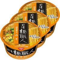 日清麺職人 みそ 3食