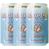 エチゴ ホワイトエールヴァイツェン 缶 350ml 675026 1セット(1本×3)