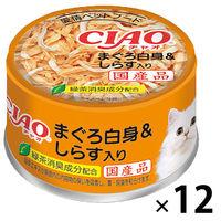 いなば キャットフード CIAO(チャオ) ホワイティ まぐろ白身 しらす入り 85g 1セット(12缶)