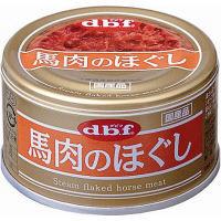 デビフ 馬肉のほぐし90g 12缶