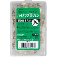 ミツヤ ハイタック画びょう HT-03 1ケース(500個入)