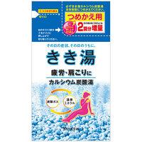 きき湯カルシウム炭酸湯 詰め替え420g