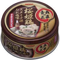 宝幸 青森の正直 桜姫鶏スタミナ源たれ塩味100g 47617