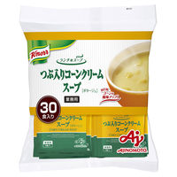 インスタント クノール 「ランチ用スープ」つぶ入りコーンクリームスープ 業務用 1セット(30食入) 味の素