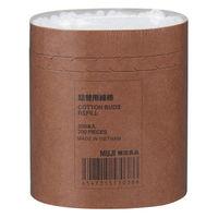 無印良品詰替用 綿棒 200本入 5570386 1ケース(200本入) 無印良品