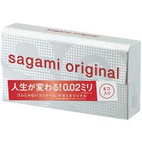 サガミオリジナル 0.02 6個入M