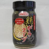 成城石井 鶏がらスープ 化学調味料無添加