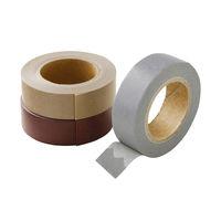 マスキングテープ 無印良品