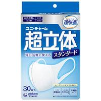 超立体マスクスタンダード ふつうサイズ 3層式 1箱(30枚入) ユニ・チャーム 日本製