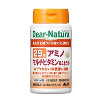 ディアナチュラ(Dear-Natura) 29アミノマルチビタミン&ミネラル 30日分(90粒入) アサヒグループ食品 サプリメント