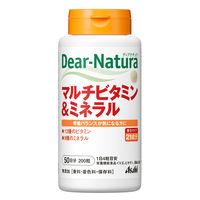 ディアナチュラ(Dear-Natura) マルチビタミン&ミネラル 50日分(200粒入) アサヒグループ食品 サプリメント