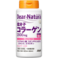DN 低分子コラーゲン 30日分