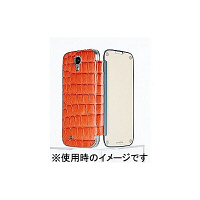 Anymode GALAXY S4 ME-IN CROCO ENA BRMI002MOR
