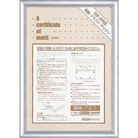 コクヨ 賞状額縁(アルミ) 賞状 A4(尺七) カ-223C