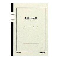 コクヨ ノート式帳簿 金銭出納帳 科目なし A5 チ-51N 1セット(5冊:1冊×5)