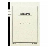 コクヨ ノート式帳簿 金銭出納帳 科目入り B5 チ-15 1セット(5冊:1冊×5)