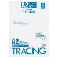 アスクル トレーシングペーパー A2 300枚(100枚×3冊)