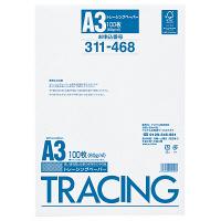 アスクル トレーシングペーパー A3 300枚(100枚×3冊)
