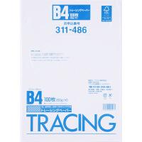 アスクル トレーシングペーパー B4 300枚(100枚×3冊)