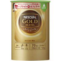 【インスタントコーヒー】ネスカフェ ゴールドブレンド エコ&システム 1本(70g)