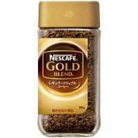 【インスタントコーヒー】ネスカフェ ゴールドブレンド 瓶 1本(90g)【瓶】