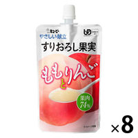 キユーピー やさしい献立 すりおろし果実 ももとりんご 1セット(8袋入)