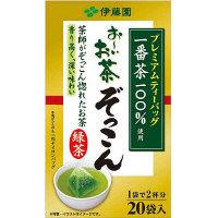 伊藤園 プレミアムティーバッグ おーいお茶ぞっこん 1箱(20バッグ入)