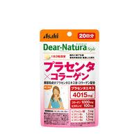 ディアナチュラ(Dear-Natura)スタイル プラセンタ×コラーゲン 20日分(60粒入) アサヒグループ食品 プラセンタサプリメント