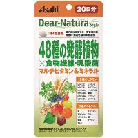 ディアナチュラ(Dear-Natura)スタイル 48種の発酵植物×食物繊維・乳酸菌 20日分(80粒入) アサヒグループ食品 食物繊維サプリメント