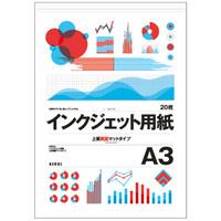 アスクル インクジェットペーパーマット紙 両面 A3 1セット(60枚:20枚入×3袋)